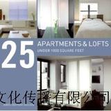 25 Aprtments & Lofts Under 1000 Squarefeet