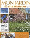 Maison Cote Est 法国4期/年