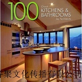 100 Great Kitchens & Bathrooms