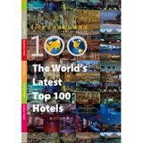 100家全球最新品牌酒店