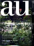 a+u 日文杂志