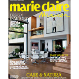 《Marie Claire》法国6期
